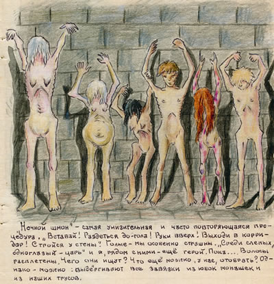 """""""Nächtliche Durchsuchung"""", eine Zeichnung von Evfrosiniia Kersnovskaia, ehemalige Gulag-Gefangene (Courtesy of Evfrosiniia Kersnovskaia Foundation, Moscow)"""